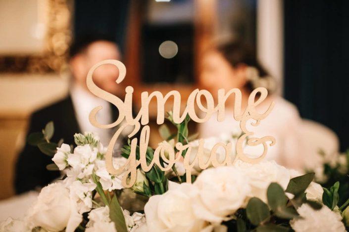 Simone e Gloria - Qualcosa di più